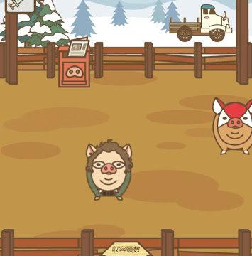 養豚場MIXの画像